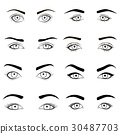 Set of female eyes and brows black image 30487703