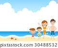 家庭游泳 30488532