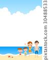 家庭游泳 30488533