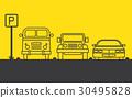 Zone parking 30495828