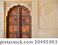 Wooden doors medieval design with arch  30495963