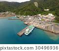 内陆城镇 奄美 奄美群岛 30496936