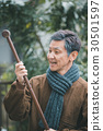 aged man 30501597