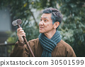 aged man 30501599
