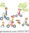 家庭骑自行车 30501787