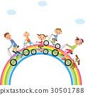 骑自行车和彩虹的家庭 30501788