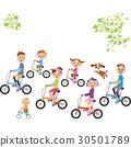 三代家庭骑自行车 30501789