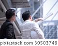 商人 商务人士 男性白领 30503749