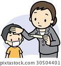 ailment, disease, ill 30504401