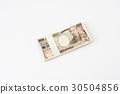 한 만엔 지폐 뭉치 만 30504856