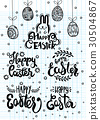 happy easter lettering 30504867