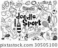 벡터, 스포츠, 운동 30505100
