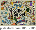 Hand drawn vector set of fitness and sport sign 30505105