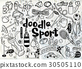 Hand drawn vector set of fitness and sport sign 30505110