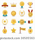 Trophy and prize icons with white background 30505563