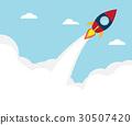 火箭 矢量 矢量图 30507420