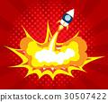 火箭 发射 矢量 30507422