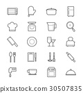 Cooking and Kitchen Utensil Icons Line 30507835
