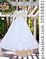 Vintage Wedding Dress on Pregola 30508891