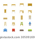 Furniture Office and Home Accessories Flat Icons 30509169