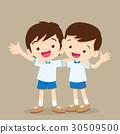 Happy best friends boys 30509500