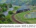 山口 山口線 蒸汽機車 30512652