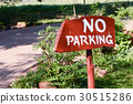 Non-parking sign in white letters on a wooden 30515286
