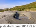 Mud Volcanoes, Romania 30519932