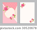Greeting Card Blank Template Vector Illustration 30520678