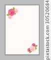 card vector floral 30520684