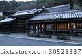kinosakionsen, naoya shiga, Hotspring 30521337