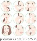 化妆的女人 30522535