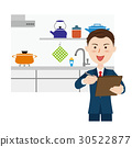 비즈니스맨, 직장인, 회사원 30522877