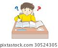 공부하는 아이 · 의문 30524305
