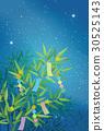 단책, 단자쿠, 칠석 30525143
