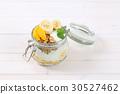 muesli granola yogurt 30527462