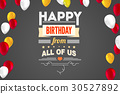 Stylish greetings happy birthday, creative card 30527892