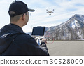 無人機 遙控飛機 遙控機 30528000
