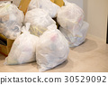 garbage, garbage yard, Garbage Bag 30529092