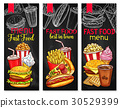 Vector menu price banners for fast food meals 30529399