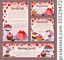 dessert, pastry, vector 30529472