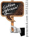 coffee, break, beans 30531221