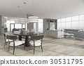 椅子 沙发 桌子 30531795