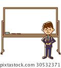 Office employee White board male whole body 30532371