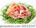 arugula salad with ham 30532547