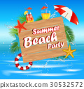 beach, summer, party 30532572
