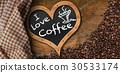 heart, coffee, beans 30533174