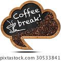 coffee, break, beans 30533841