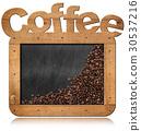 coffee, beans, blackboard 30537216