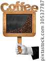 Blackboard with Coffee Beans and Text Coffee 30537787